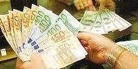 Finansiell lån (5000€ till 20.000.000€) 407, 1980